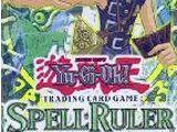 Spell Ruler