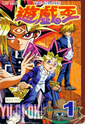 YGO VHS 1.png