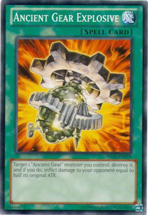 AncientGearExplosive-SD10-EN-C-UE.png
