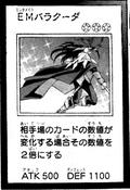 EnterMateBarracuda-JP-Manga-AV