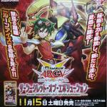 SECE-Poster-JP.png