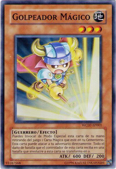 Yu-Gi-Oh! World Championship 2007 promotional cards (TCG-SP-UE)
