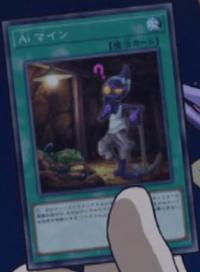 AIMine-JP-Anime-VR.png