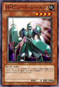 HeroicChallengerSwordshield-JP-Anime-ZX.png
