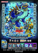 SD23-Poster-TC
