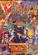 VJMP-2008-10-Cover