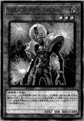 JinzoReturner-JP-Manga-OS