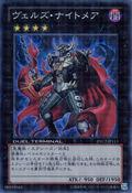 EvilswarmNightmare-DTC2-JP-DSPR-DT