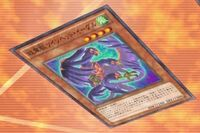 HeraldicBeastTwinHeadedEagle-JP-Anime-ZX.jpg