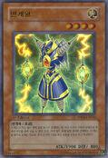 ThunderKingRaiOh-PP03-KR-UR-1E