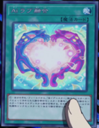 AILoveFusion-JP-Anime-VR