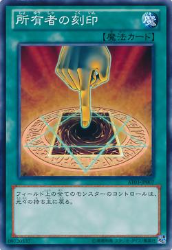 Yugioh Owner´s Seal PP04-KR008 UR korean