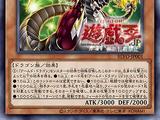 Armed Dragon Thunder LV10