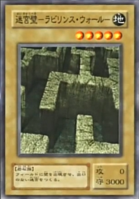 LabyrinthWall-JP-Anime-DM.png