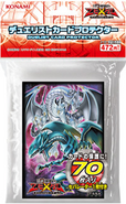Sleeve-Monster-AzureEyesSilverDragonBlueEyesWhiteDragon-JP