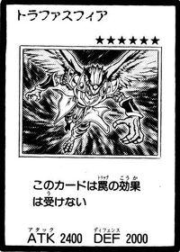 Troposphere-JP-Manga-GX.jpg