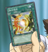 DeFusion-JP-Anime-GX.png