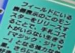 MagicJammer-JP-Anime-AV-Name
