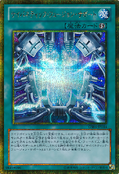 CyberneticFusionSupport-GS06-JP-GScR