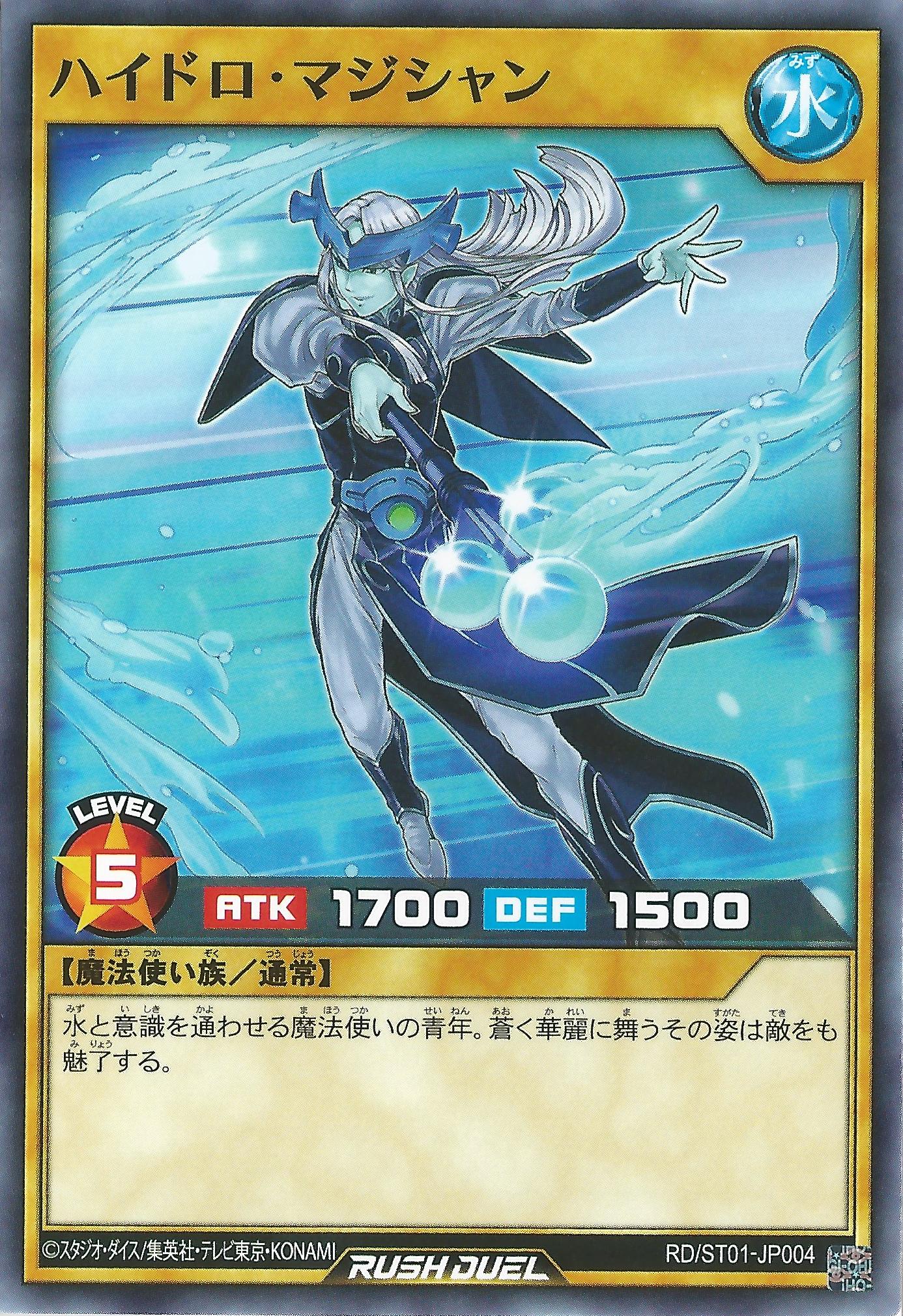 Hydro Magician