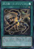 SkyStrikerMechaWidowAnchor-DBDS-JP-SR