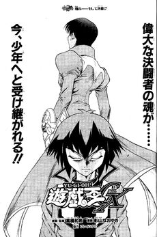 Yu-Gi-Oh! GX - Chapter 015