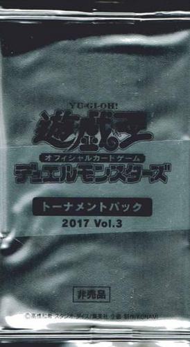 Tournament Pack 2017 Vol.3
