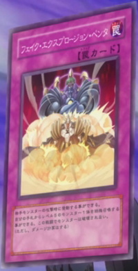 FakeExplosion-JP-Anime-5D.png