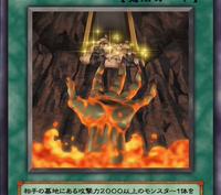 InfernalTransaction-JP-Anime-GX.png