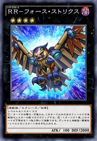 RaidraptorForceStrix-JP-Anime-AV.png