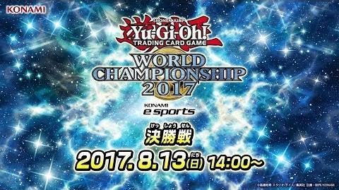 Guto Seiya/Brasileiros no Mundial de Yu-Gi-Oh! 2017