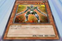 HeroicChallengerExtraSword-JP-Anime-ZX.png