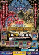 SD38-Poster-JP