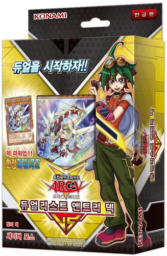 Duelist Entry Deck VS: Saber Force