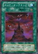 DarkSanctuary-JP-Anime-DM