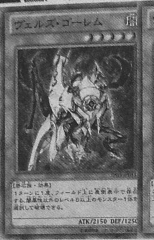 EvilswarmGolem-JP-Manga-DZ.png