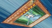 SakakitheHonorStudent-JP-Anime-ZX.png