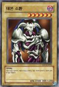 SummonedSkull-ESP1-KR-C-UE
