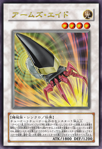 ArmoryArm-JP-Anime-5D.png