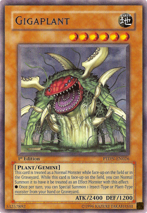 Gigaplant-PTDN-EN-R-1E.png
