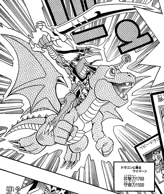 Alligator Sword Dragon (manga)