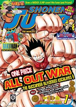 <i>Shonen Jump</i> Vol. 8, Issue 7