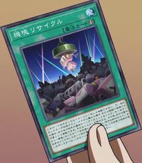 AppliancerRecycle-JP-Anime-VR.png