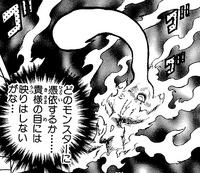MarionettesSpirit-JP-Manga-DM-NC.png