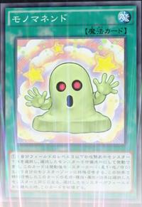Mimiclay-JP-Anime-AV.png
