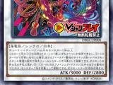 Ukiyoe P.U.N.K. Amazing Dragon