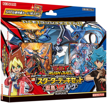 Yu-Gi-Oh! Rush Duel Starter Deck Set - Yuga vs. Luke
