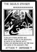 TheWickedEraser-JP-Manga-R