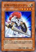 WhiteKnightLancer-JP-Anime-GX