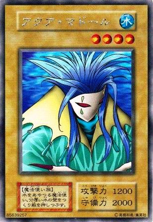 Duel Monsters II tournament meeting experience promotional card